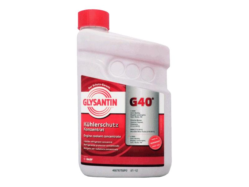 Антифриз Glysantin G 40