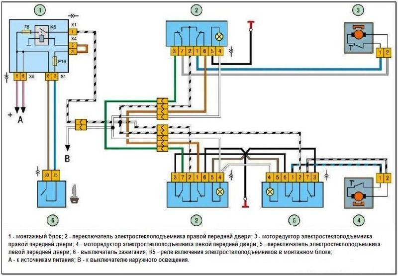 Схема подключения электростеклоподъемников ваз 2109 ...