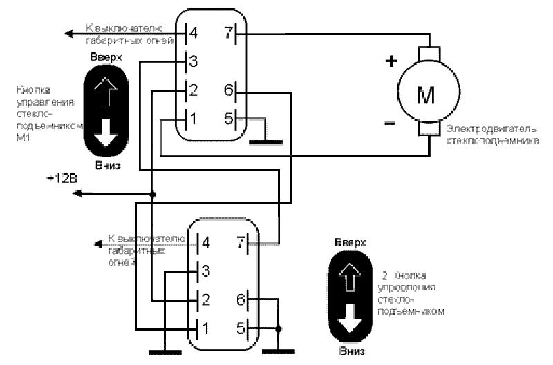 vaz 2110 1 - Схема подключения электростеклоподъемников ваз 2110