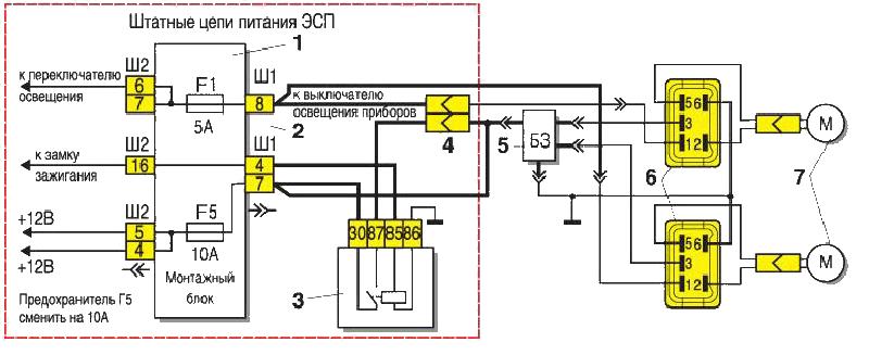 vaz 2110 2 - Схема подключения электростеклоподъемников ваз 2110