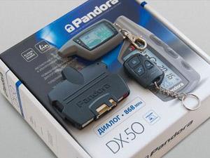 Сигнализация Pandora DX-50